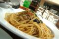 [food]スズキ、揚げ茄子とドライトマトのペペロンチーノ
