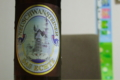 [ビール]デアヒルシュブロイ ノイシュバンシュタイナー