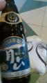 [ビール]地ビール月山 ピルスナー