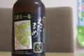 [ビール]新潟麦酒 こまえ~る