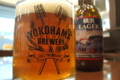 [ビール]横浜ビール ラガー