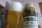 日本ビール 有機農法ビール
