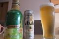 [ビール]白ワイン+スーパードライ=ビアスプリッツァー