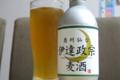 [ビール]サンケーヘルス 伊達政宗麦酒