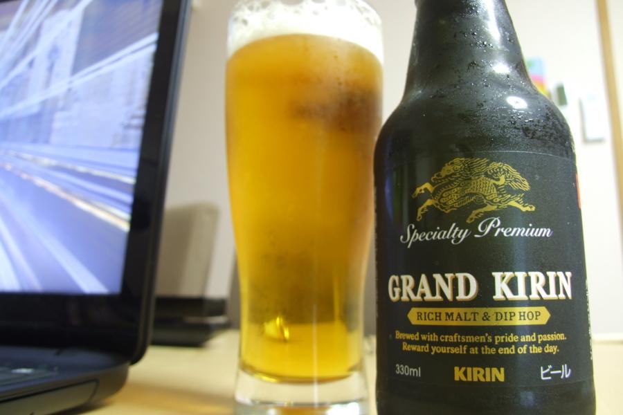キリン GRAND KIRIN