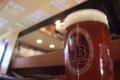 [ビール]ベアードビール 帝国IPA