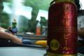 [ビール]伊豆の国ビール ピルスナー