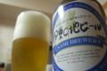 [ビール]宇佐美地ビール 伊豆の地ビール モルダ