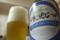宇佐美地ビール 伊豆の地ビール モルダ