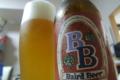 [ビール]ベアードビール ジョイ・デ・ビブレ ゴールデンエール
