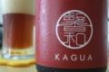 [ビール]日本クラフトビール 馨和 -KAGUA Rouge-