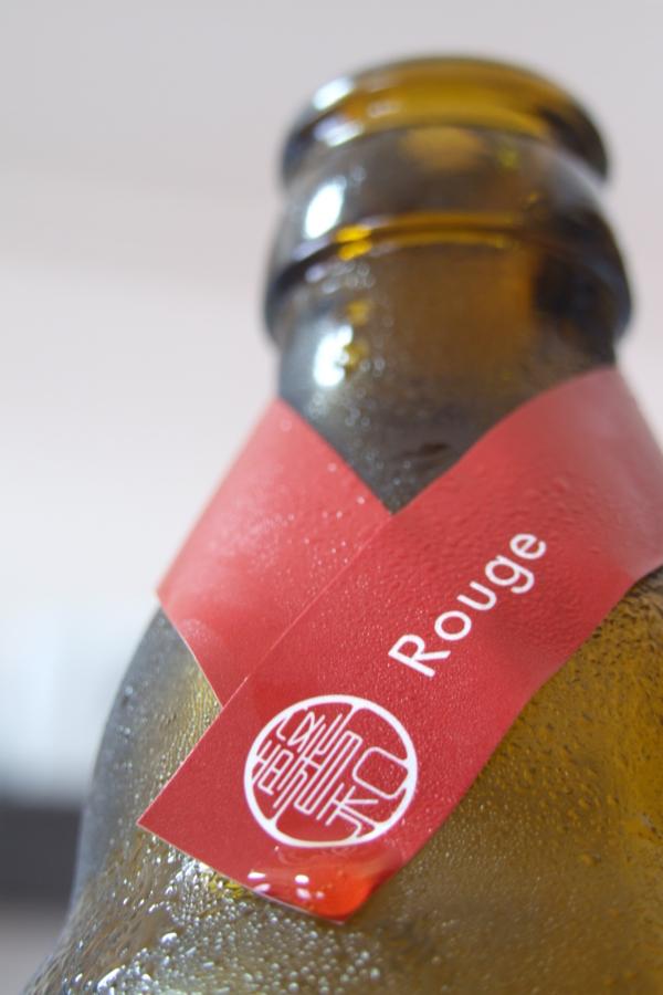 日本クラフトビール 馨和 -KAGUA Rouge-