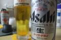 [ビール]アサヒ スーパードライ