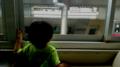 [子供][列車]京王線