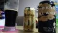 [ビール]ヤッホーブルーイング サンサンオーガニックビール 東京ブラック