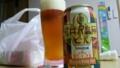 [ビール]ヤッホーブルーイング 軽井沢高原ビール British Pale Ale 2014