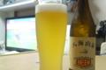[ビール]八海山泉ビール ヴァイツェン