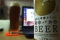 [ビール]府中バカのBEER IPA