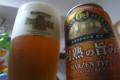 [ビール]サントリー クラフトマンズビア 円熟の旨み