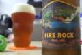[ビール]Kona Brewing FIRE ROCK Pale Ale