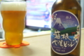 [ビール]箱根七湯ビール ペールエール