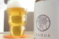 [ビール]馨和 KAGUA Blanc