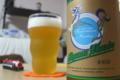 [ビール]志賀高原ビール ミヤマブロンド