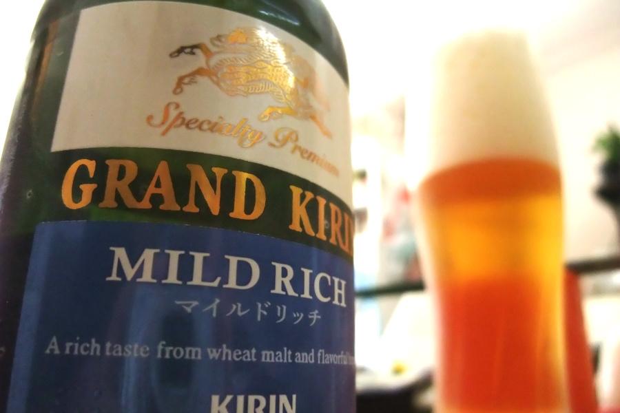 キリン GRAND KIRIN MILD RICH