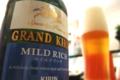[ビール]キリン GRAND KIRIN MILD RICH