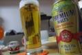 [ビール]サントリー The PREMIUM MALT'S 2014初摘みホップ