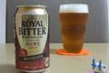 [ビール]サントリー ザ・ロイヤル・ビター