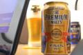 [ビール]サントリー ザ・プレミアムモルツ 初仕込