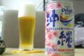 [ビール]オリオンドラフト
