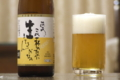 [ビール]伊豆高原ビール 大室