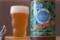 志賀高原ビール アフリカペールエール
