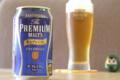 [ビール]サントリー ザ・プレミアムモルツ 香るプレミアム