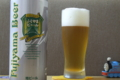 [ビール]ふじやまビール ヴァイツェン