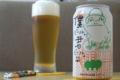 [ビール]ヤッホーブルーイング 僕ビール、君ビール。