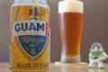 [ビール]GUAM1 マンゴービール