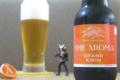 [ビール]キリン グランドキリン ジ・アロマ