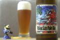 [ビール]ベアードビール ライジングサンペールエール