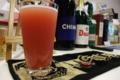 [ビール]鬼伝説ビール スイートストロベリー