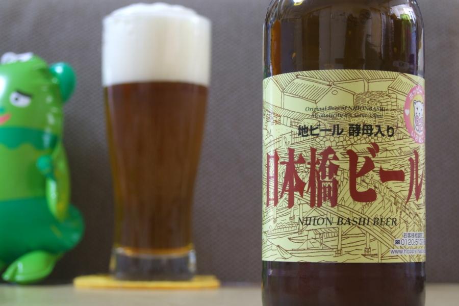 ホッピー 日本橋ビール