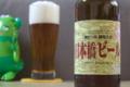 [ビール]ホッピー 日本橋ビール