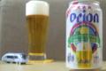 [ビール]オリオンビール シークァーサーのビアカクテル