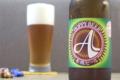 [ビール]ホッピー 赤坂ビール ピルゼン