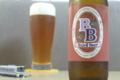 [ビール]ベアードビール アジアンビューティびわエール