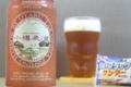 [ビール]小樽麦酒 アンバーエール