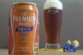 [ビール]サントリー ザ・プレミアムモルツ 芳醇エール