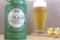 小樽麦酒 オーガニックピルスナー